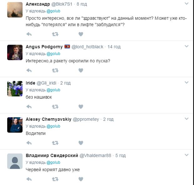 Боїнг, Майлайзія, Росія, терористи