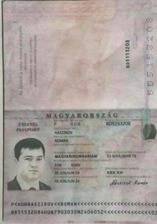 В САП стверджують, що Насіров має громадянство Угорщини