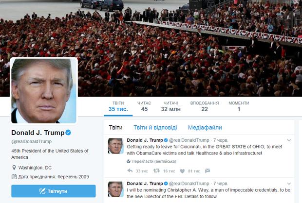 Дональд Трамп вже не твітить понад добу