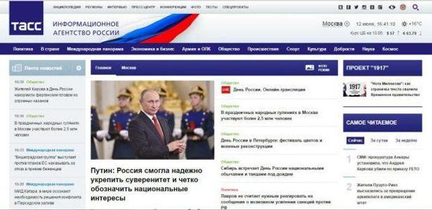 Про що РосЗСІ писали у День Росії