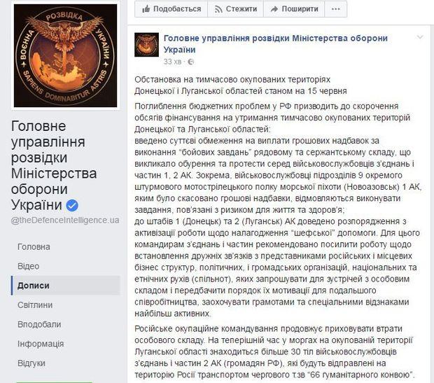 Росія приховує втрати серед своїх найманців на Донбасі
