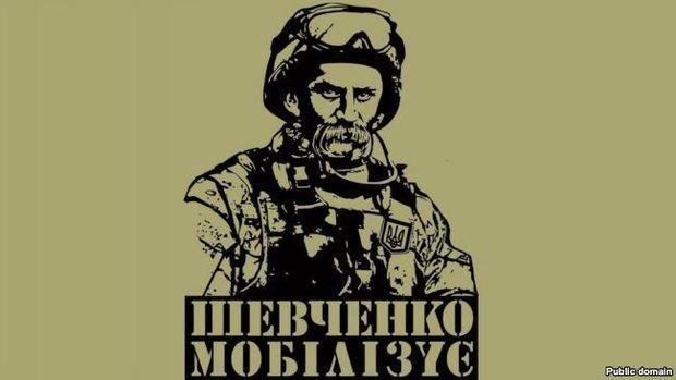 Портрет Тараса Шевченко у новій інтрепретації