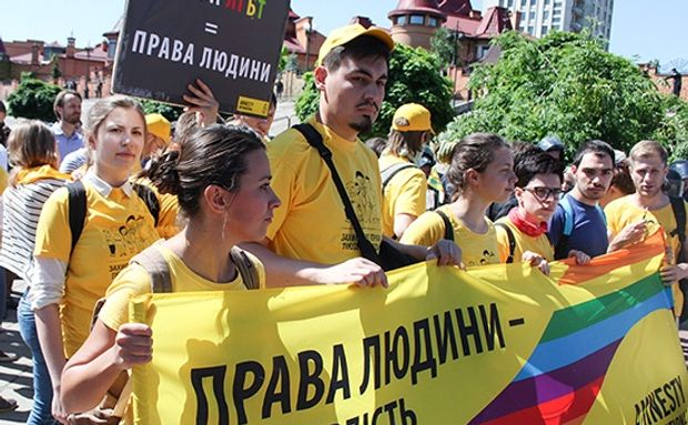 КиївПрайд 2016 став наймасовішим в Україні