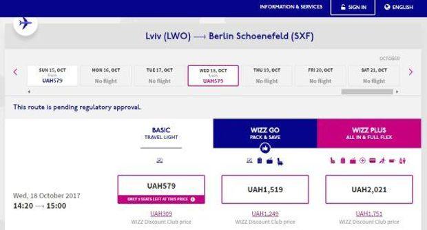 Авіакомпанія Wizz Air відправила перший рейс зі Львова доБерліну