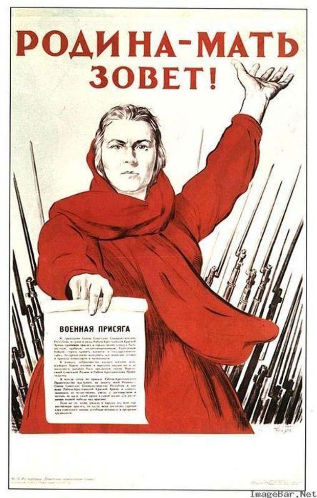 Пропаганда у Другій світовій
