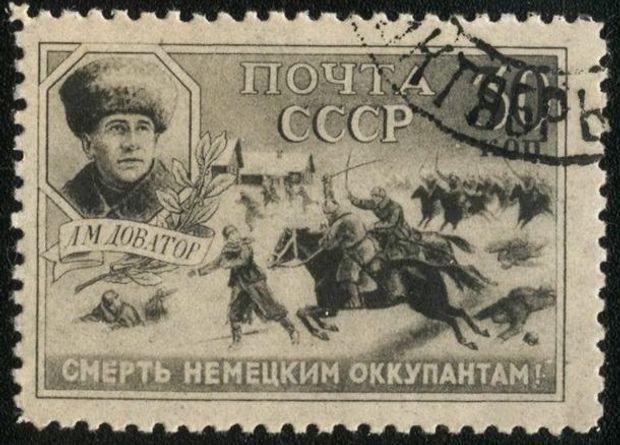 Пропаганда під час Другої світової
