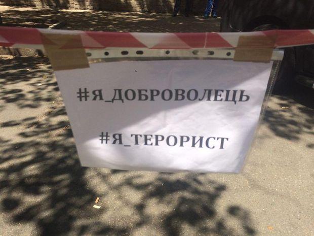 """Пікет """"Айдару"""" у Києві"""