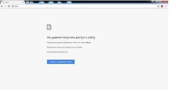 Через браузер