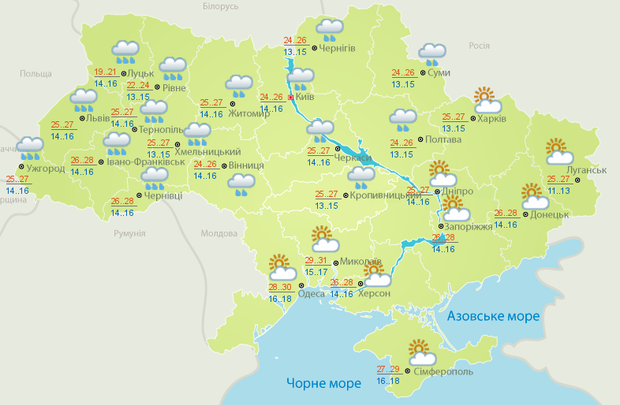 Прогноз погоди в Україні на п'ятницю, 23 червня, від Укргідрометцентру