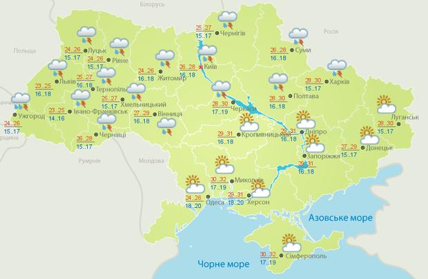 Прогноз погоди на понеділок, 26 червня