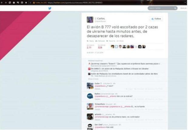 Користувач з нікнеймом Карлос поширив фейк про MH17