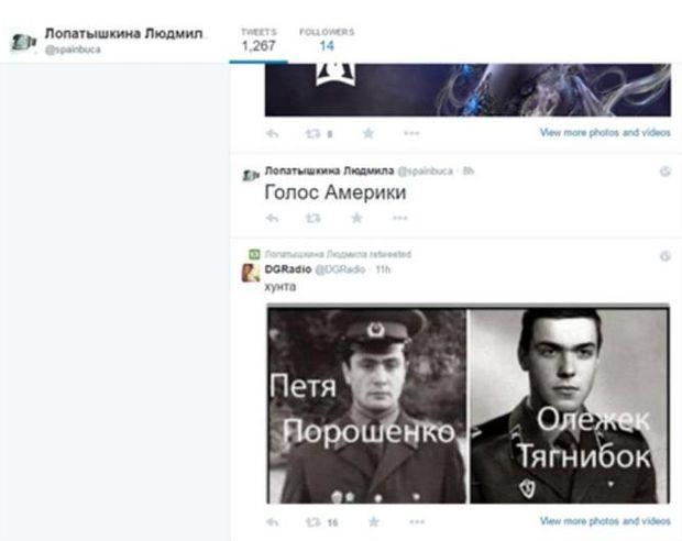 Проросійські повідомлення бота у Twitter