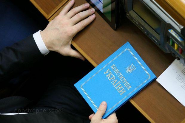День Конституції України є державним вихідним