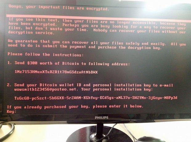 Вірус атакував комп'ютери ТРК ЛЮКС