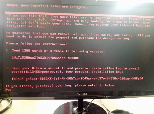 Хакерська атака в Україні: як працює вірус Petya.A