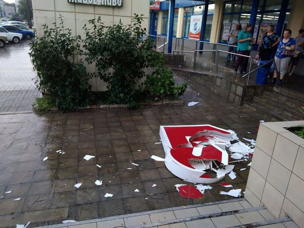 Ураган в Сєвєродонецьку