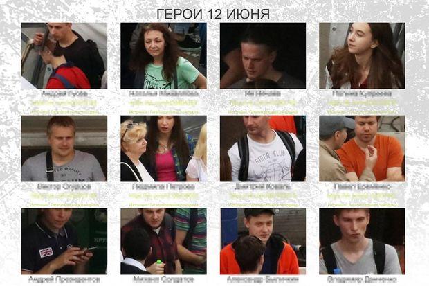 У Росії вираховують учасників антикорупційних мітингів