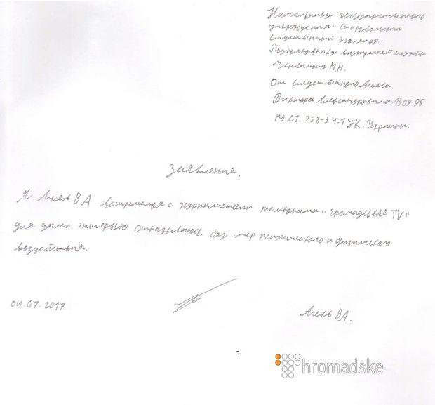 Відмова Агеєва надати інтерв'ю журналістам//Громадське