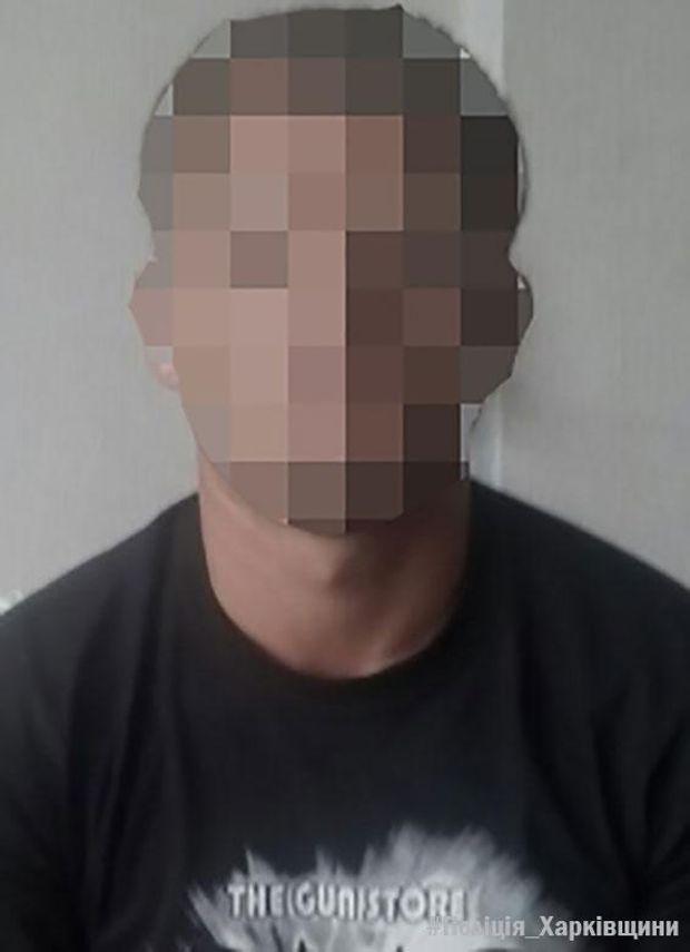 Поліція, кримінал, Харків, убивство