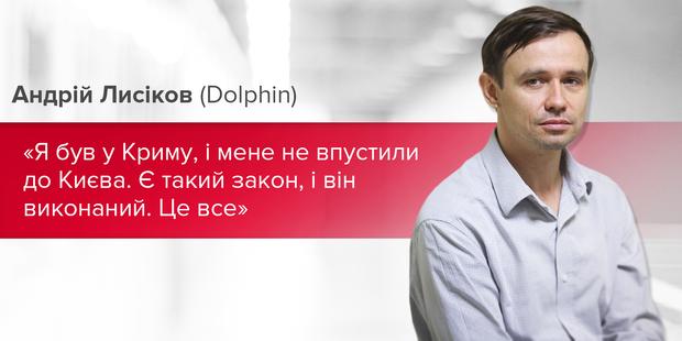 Андрій Лисіков