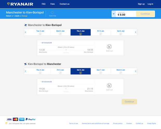 Ryanair призупинив продаж квитків до аеропорту