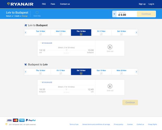 Ryanair призупинив продаж квитків з аеропорту