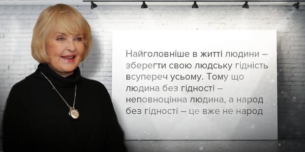 Ада Роговцева про сенс життя