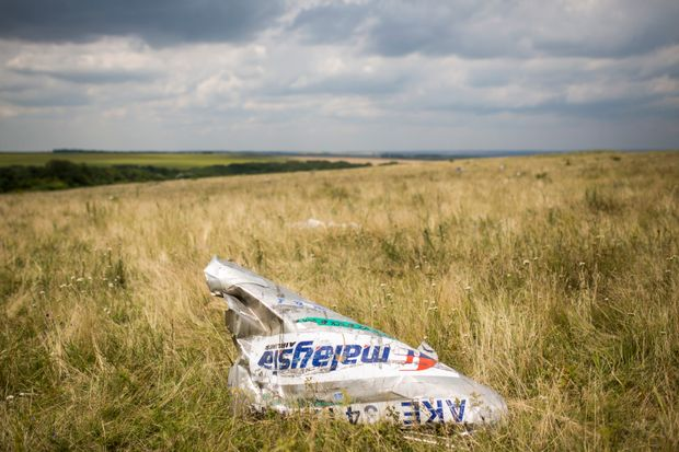 Рештки MH17