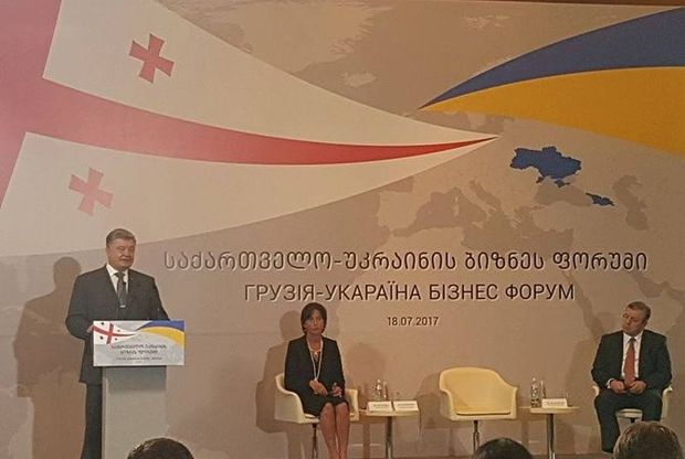 Порошенко, Укараїна, Грузія, курйоз, Україна