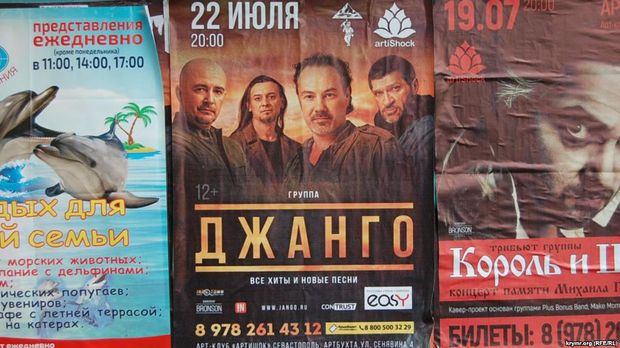 Український музикант Джанго зібрався з концертом до окупованого Криму