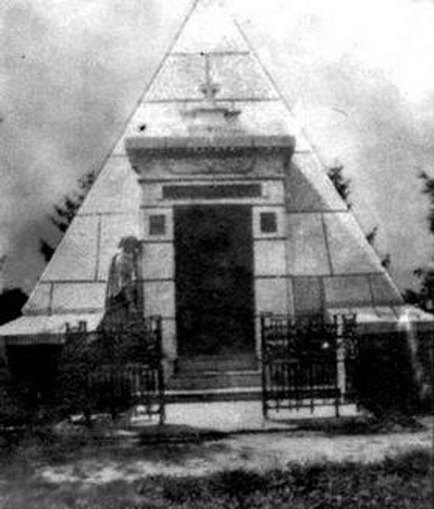 Піраміда в Березовій Рудці. 1898 рік