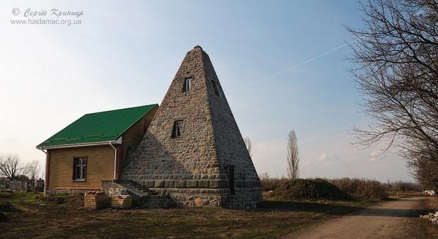 Піраміда в Комендантівці