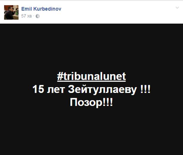 Кримськотатарському активісту Зейтуллаєву збільшили термін ув'язнення до15 років