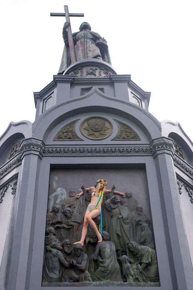 Акція протесту Femen