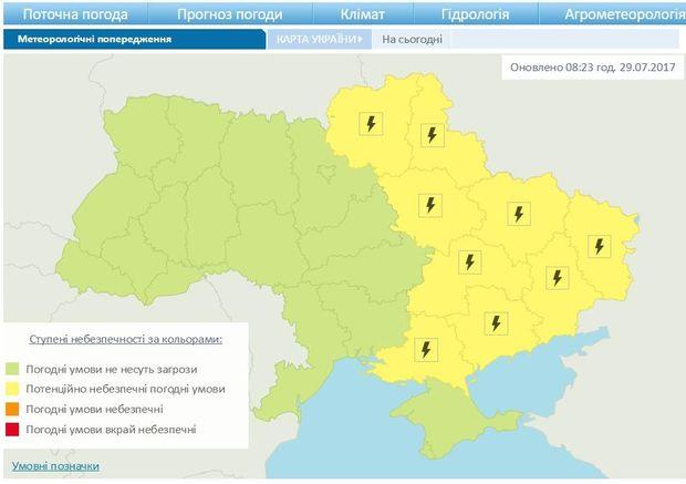 Погіршення погоди в Україні