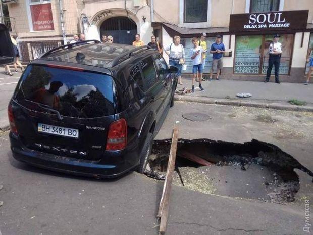 Провал ґрунту в Одесі