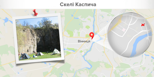 Скелі Каспича