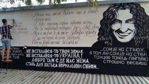 Стіна Кузьми Одеса