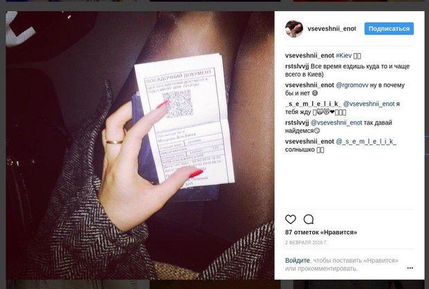 Альбіна Моцпан сама ретельно фотографує свої переміщення і викладає фото в Instagram