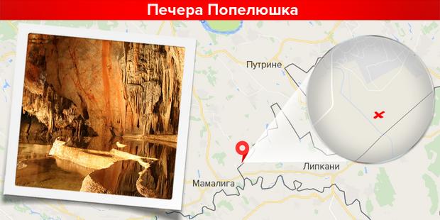 Найбільші печери Європи