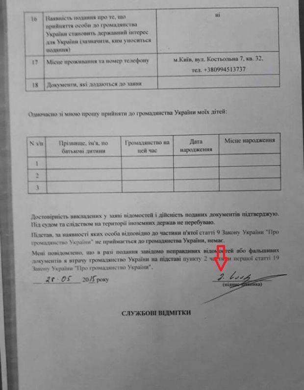 Саакашвілі потрібна віза для в'їзду— заступник генпрокурора України