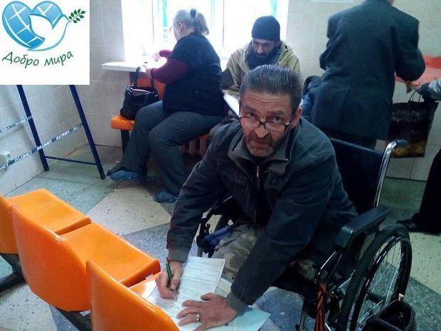 После ранения Сафонов остался инвалидом