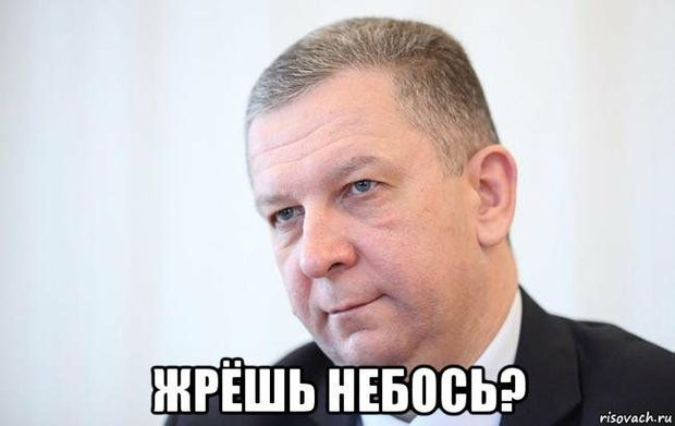 Картинки по запросу Андрея Ревы карикатура