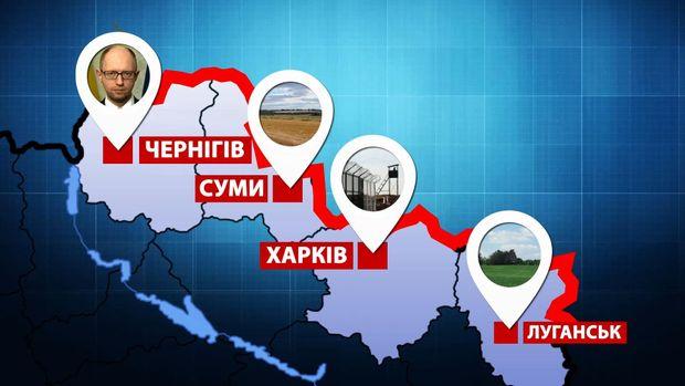 Як облаштували український кордон