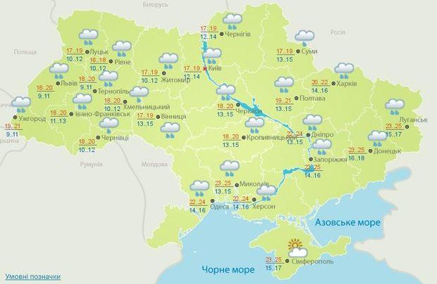 Впраздничные дни вгосударстве Украина будут патрулировать 15 тыс. силовиков