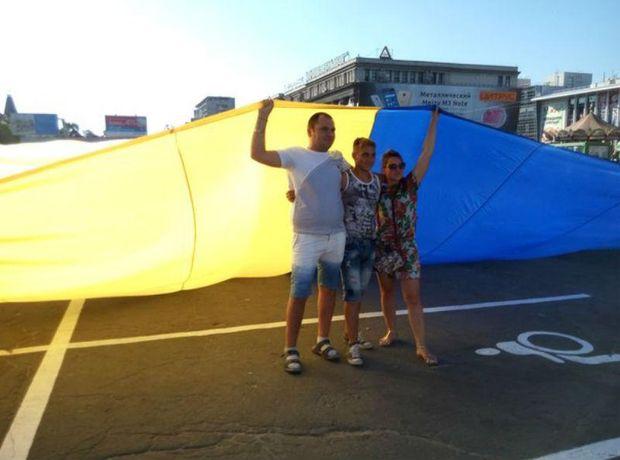 Найбільший український прапор