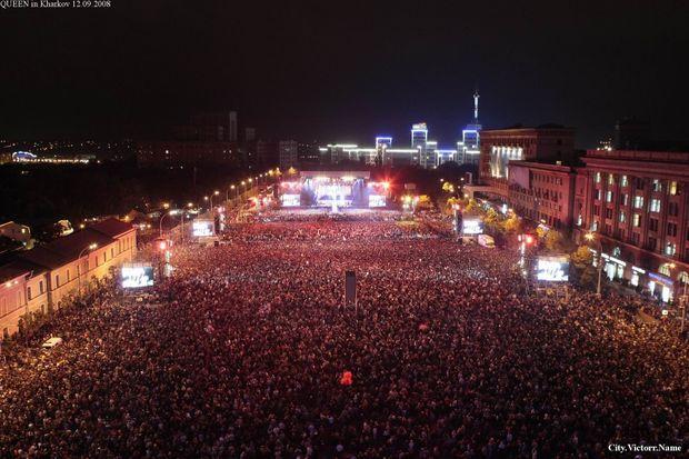 Площа Сводоби Харків