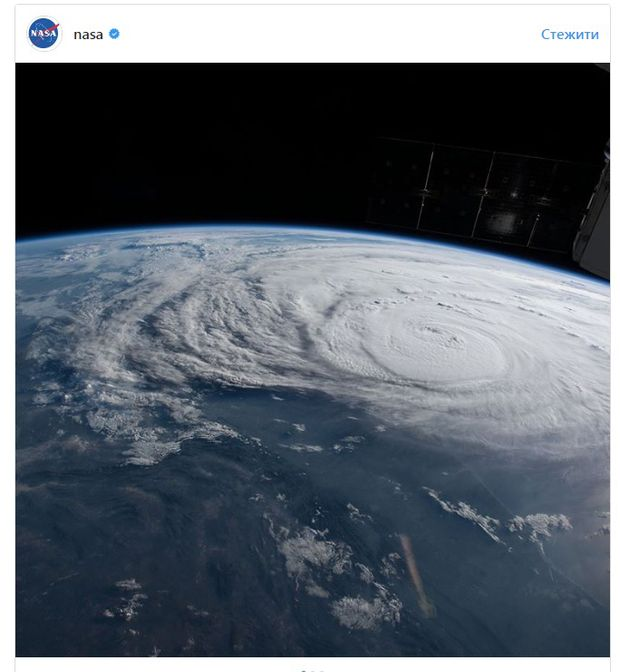 Фото урагану