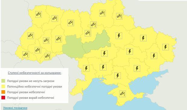 Штормове попередження в Україні до кінця доби 28 серпня