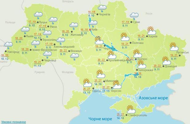 Прогноз погоди на 7 вересня